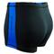 Фото 5 Плавки мужские Rough Radical Shoal, черные с синей полоской