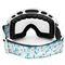Фото 3 Лыжная сноубордическая маска (очки) Spokey Radium 926714, белая с голубым рисунком