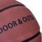 Фото 4 Баскетбольный мяч Spokey BRAZIRO II размер №7, коричневый