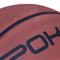 Фото 2 Баскетбольный мяч Spokey BRAZIRO II размер №7, коричневый