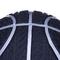 Фото 3 Баскетбольный мяч Spokey MAGIC синий размер №7, темно-синий с серебряными полосками