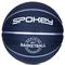 Баскетбольный мяч Spokey MAGIC синий размер №7, темно-синий с серебряными полосками