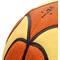 Фото 4 Мяч Баскетбольный Meteor Cellular, размер №7, оранжевый с желтыми полосками
