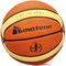 Фото 2 Мяч Баскетбольный Meteor Cellular, размер №7, оранжевый с желтыми полосками