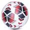 Фото 2 Футбольный мяч Spokey Agilit, размер №5, белый с черно-бордовым рисунком