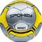 Фото 2 Футбольный мяч Spokey Impact размер №5, серебряный с желтым рисунком