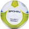 Мяч футбольный Spokey Velocity SHINOUT размер №5, белый с салатовым