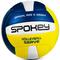 Мяч волейбольный Spokey Serve 927543, трёхцветный, ручной пошив, размер №5