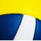 Фото 3 Мяч волейбольный Spokey Serve 927543, трёхцветный, ручной пошив, размер №5