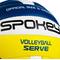 Фото 2 Мяч волейбольный Spokey Serve 927543, трёхцветный, ручной пошив, размер №5
