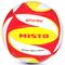 Волейбольный мяч Spokey Misto размер №5, белый с красно-желтым рисунком