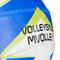 Фото 3 Волейбольный мяч Spokey MVolley размер №5, синий с белым