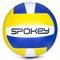 Фото 2 Волейбольный мяч Spokey Young III размер №4, желтый с синим