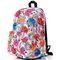 Спортивный рюкзак Meteor Drawings 19л, белый с цветами